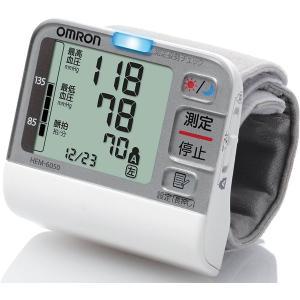 血圧計:オムロン製デジタル自動血圧計(手首式)HEM-6050〜送料無料|imanando
