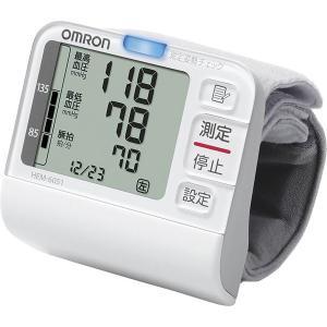 血圧計:オムロン製デジタル自動血圧計(手首式)HEM-6051〜〒郵送可¥500|imanando