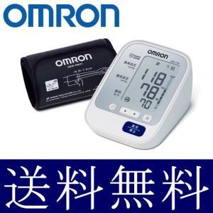 血圧計:オムロン上腕式血圧計HEM-7132〜送料無料|imanando