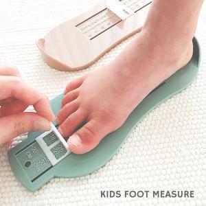 足のサイズ測定器 子供 キッズ フットメジャー OMNES 6色 〒郵送可¥320|imanando