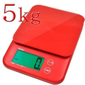 キッチンスケール:最大計量5kgのデジタルスケールKS-513|imanando