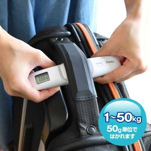 ラゲッジチェッカープラス(手荷物・預け荷物重量スケール)LS-200〜〒郵送可¥320|imanando