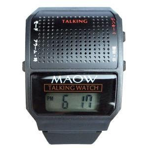 音声時計:時刻を音声で知らせる腕時計MD056〜〒郵送可¥320|imanando