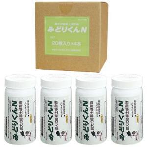 土壌診断試験紙「みどりくんN」20枚入×4本〜送料無料・代引不可 imanando