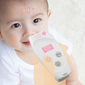 非接触型体温計 プロジェクション 投射型 NIR-10 1秒 額 おでこ 送料無料|imanando
