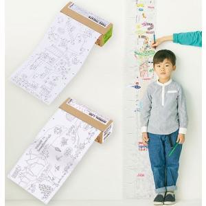 身長計:塗り絵のあと身長計になる「NuRIE roll」〜〒郵送可¥320|imanando