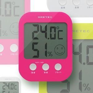 温湿度計:デジタル温度計&湿度計「オプシス」O-230〜〒郵送可¥320|imanando