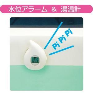 湯温計 水位計 お風呂用 デジタル温度計 OR-1003 〒郵送可¥320|imanando