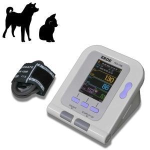 ペット用血圧計 PES-1700 ERDE エルデ 犬 猫 〜送料無料:メーカー直送品|imanando