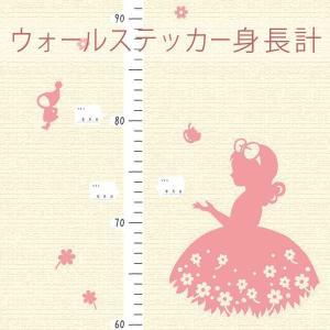 身長計:選べるウォールステッカー身長計〜〒郵送可¥320|imanando