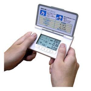 心電計 リードマイハート 携帯型 RMH 親指 日本語 送料無料|imanando