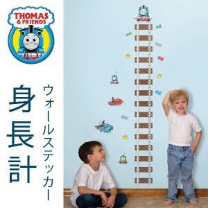 身長計:機関車トーマスの壁に貼るウォールステッカー身長計〜〒郵送可¥320|imanando
