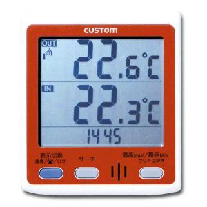 ワイヤレス温度計:アラーム付き内外温度計RT-100〜送料無料・代引料無料|imanando