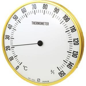 大型サウナ用温度計 L アナログ SA-300 送料無料|imanando