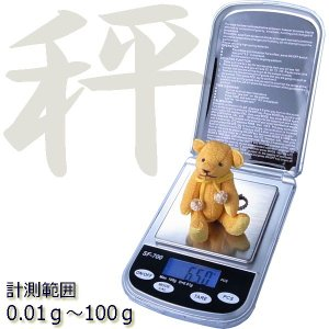 精密秤:最小単位0.01gの高性能デジタルスケールSF-700〜〒郵送可¥320
