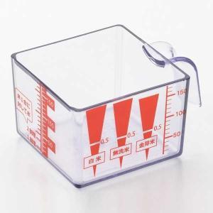 角型お米計量カップSJ2242〜郵送可¥320|imanando