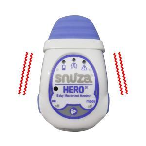 体動センサー「SNUZA HERO」SNH-01は赤ちゃんが眠っている間に腹部の動きをモニタリングす...
