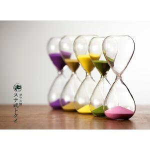 砂時計 シンプル 3分計 5分計 ガラス砂時計 〒郵送可¥320|imanando