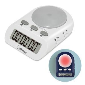 タイマー 超大型ボタン カウントダウンタイマー T-584 消音 長時間 タイムアップ 〒郵送可¥320|imanando