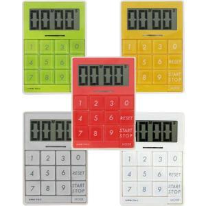 キッチンタイマー:時計付きタイマー「キュービック」T-192〜〒郵送可¥320|imanando