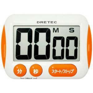 キッチンタイマー:大画面で見易いデジタルタイマーT-291〜〒郵送可¥320|imanando