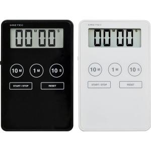 キッチンタイマー:約8mmの薄型バイブ(振動)タイマー「ポケスリム」T-501ブラック〜〒郵送可¥320|imanando