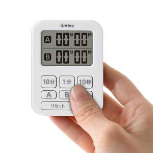 キッチンタイマー 2つカウント 長時間セット 薄型 デジタルタイマー T-548 〒郵送可¥320|imanando