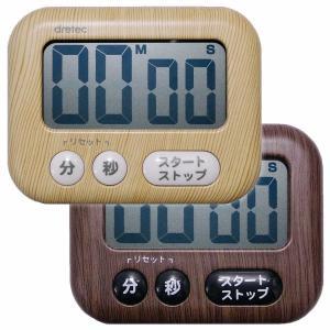 キッチンタイマー:大画面で見易い木目調デジタルタイマーT-554〜〒郵送可¥320|imanando