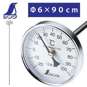 堆肥温度計:90cm長の堆肥用バイメタル温度計〜送料無料 imanando