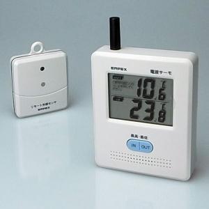 ワイヤレス温度計:エンペックス温度計TD-8202〜〒郵送可¥500|imanando