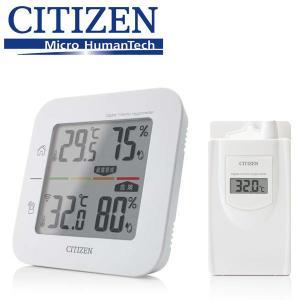 ワイヤレス温湿度計 熱中症計 コードレス温湿度計 THD501 シチズン 送料無料|imanando