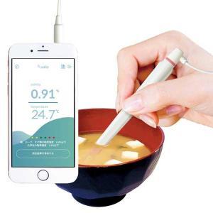 塩分計:スマホで管理する塩分測定器TK-936〜〒郵送可¥320 imanando
