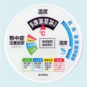 温湿度計:熱中症注意目安付き温度・湿度計TM-2486〜送料無料 imanando