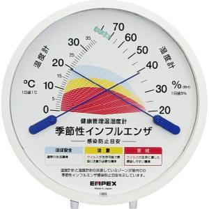 温湿度計:季節性インフルエンザ感染防止目安温度・湿度計 TM-2584〜〒郵送可¥320 imanando