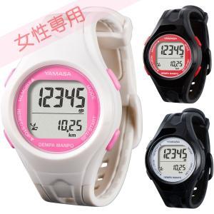 歩数計:ヤマサ電波時計つき腕時計式万歩計TM-450〜〒郵送可¥320|imanando