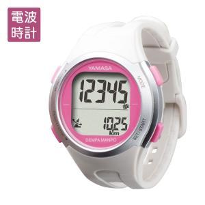 万歩計 歩数計 腕時計式 ヤマサ 電波時計 TM-500 〒郵送可¥320|imanando