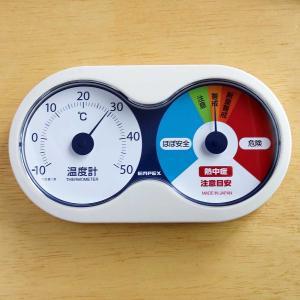 熱中症計:温度計つき熱中症注意目安計TM-9781〜〒郵送可¥320 imanando