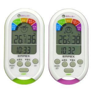 紫外線測定器(UVチェッカー)&熱中症計&温湿度時計TV-8353〜〒郵送可¥320