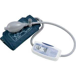 血圧計:A&D超軽量のシンプル上腕式血圧計UA-704〜〒郵送可¥500|imanando