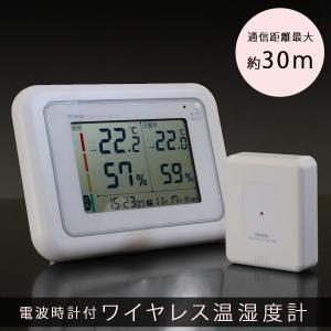 ワイヤレス温湿度計:熱中症計つき無線温湿度計|imanando