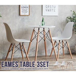 EAMES テーブル&チェア 3点セット おしゃれ イーナ 116003-WH 代引不可 同梱不可