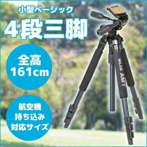 三脚 カメラ用 4段三脚 軽い 軽量 3WAY 本格派 航空機 持ち込み コンパクト SLIK(スリック)アル・ティム|imarketweb