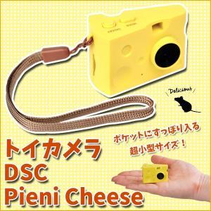 トイカメラ 超小型 コンパクト カメラ 写真 動画 音声 KENKO TOKINA DSC Pieni Cheeseトイデジタルカメラ|imarketweb