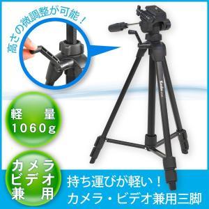 三脚 軽量 軽い  持ち運びが軽い カメラ ビデオ Kenko ケンコー ZF-300 カメラ・ビデオ兼用 3段|imarketweb