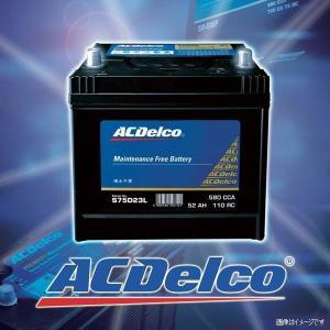 車 バッテリー メンテナンスフリー 米国車用互換:75-60、75A72、75-6YR、75B84、70-72S ACデルコ バッテリー PREMIUM SERIES 米国車用 75-6MF 外車用 imarketweb