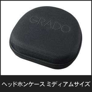 ヘッドホンケース ミディアムサイズ GRADO Hard Headphone Case Medium|imarketweb