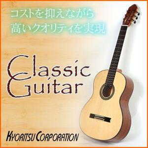 クラシックギター SepiaCrue CG-20代引不可 送料無料 imarketweb