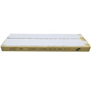 テラモト 傘袋(100枚×20) 115×800(同梱・代引き不可) imarketweb