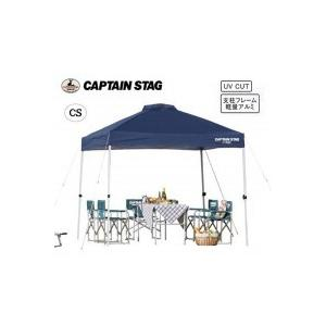 CAPTAIN STAG クイックシェードDX 250UV-S(キャスターバッグ付) M-3272(同梱・代引き不可) imarketweb