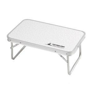 CAPTAIN STAG ラフォーレ アルミFDテーブル (コンパクト) 56×34cm UC-0512(同梱・代引き不可)|imarketweb